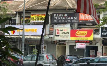 SS19 Subang Jaya @ Office
