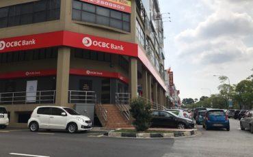 Shop For Rent USJ @ Subang Jaya